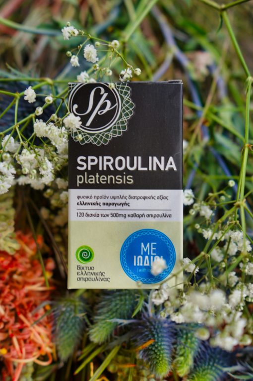 Spiroulina Platensis-Tabletten mit Jod